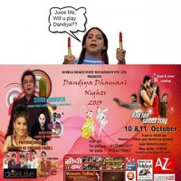 Dandiya Dhamaal Nights 2013