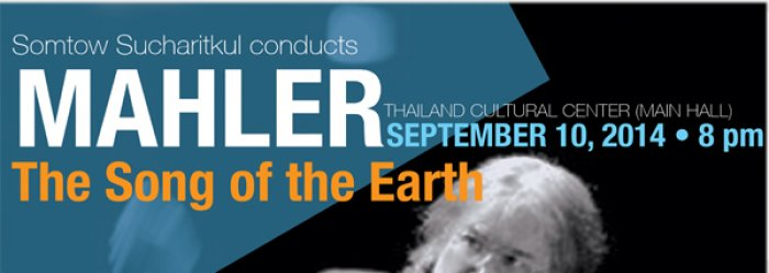 Somtow conducts Mahlers THE SONG OF THE EARTH