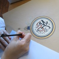 Workshop on Traditional Book Arts Calligraphy Illumination and Miniature Painting
