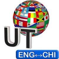 chinese translator in punenashik09910846519