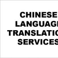 chinese translator in ludhianaamritsarpatiala09910846519