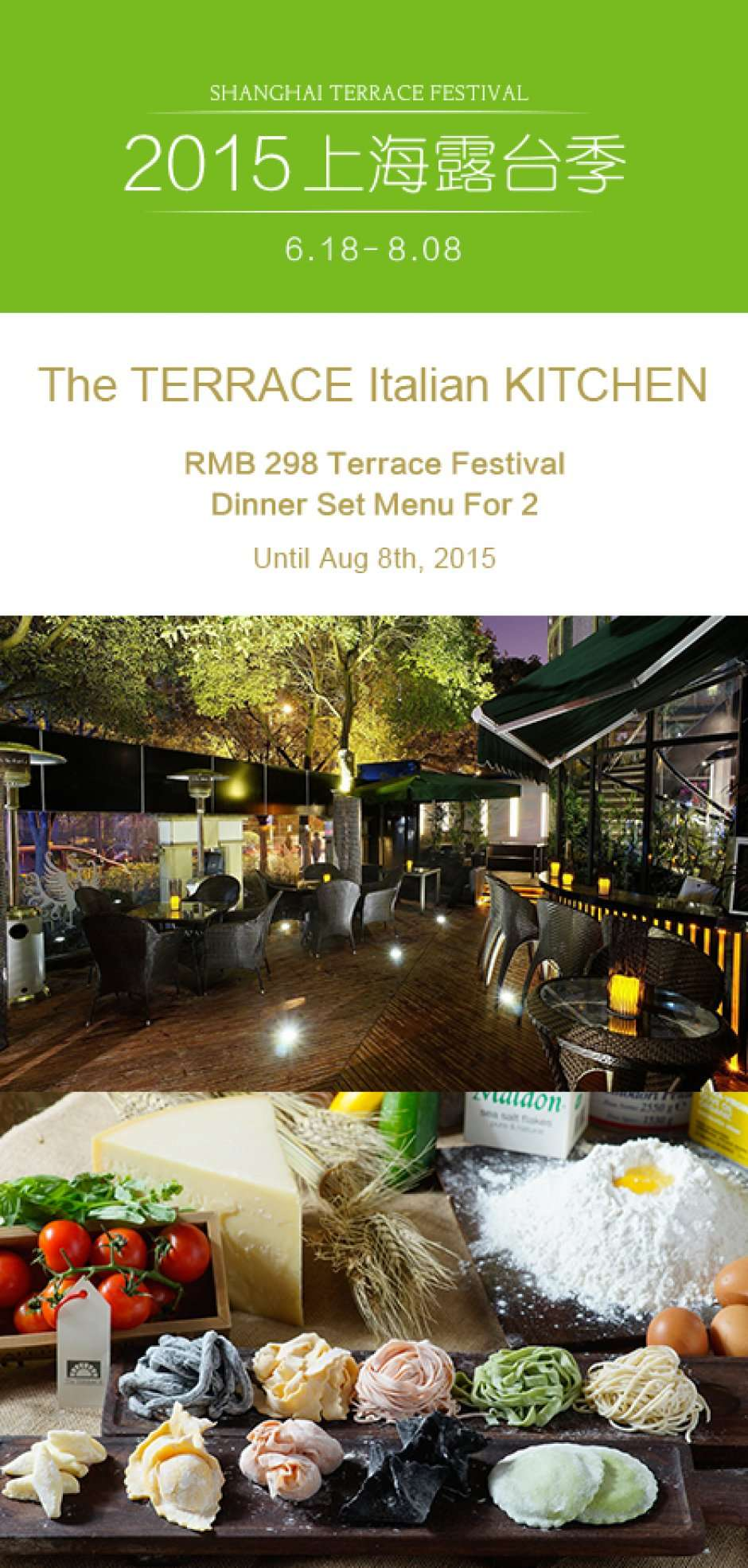 The terrace italian kitchen 2015 shanghai terrace festival for The terrace menu