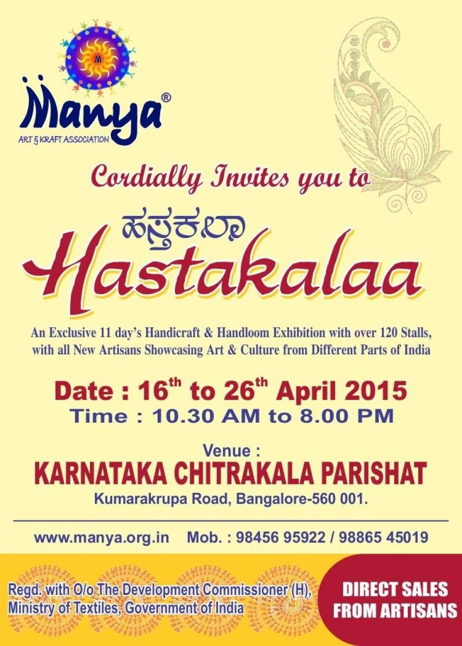 Hastakalaa Handicraft and Handloom Exhibition in Bangalore