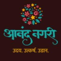 Dada Bhagwans 108 Janma Jayanti Celebration (Anand Nagri)