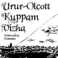 Urur olcott margazhi vizha vizha beyond the kuppam at for Arya fine indian cuisine