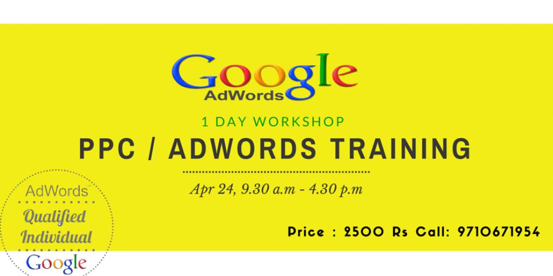 Google Adwords Certification Training In Chennai